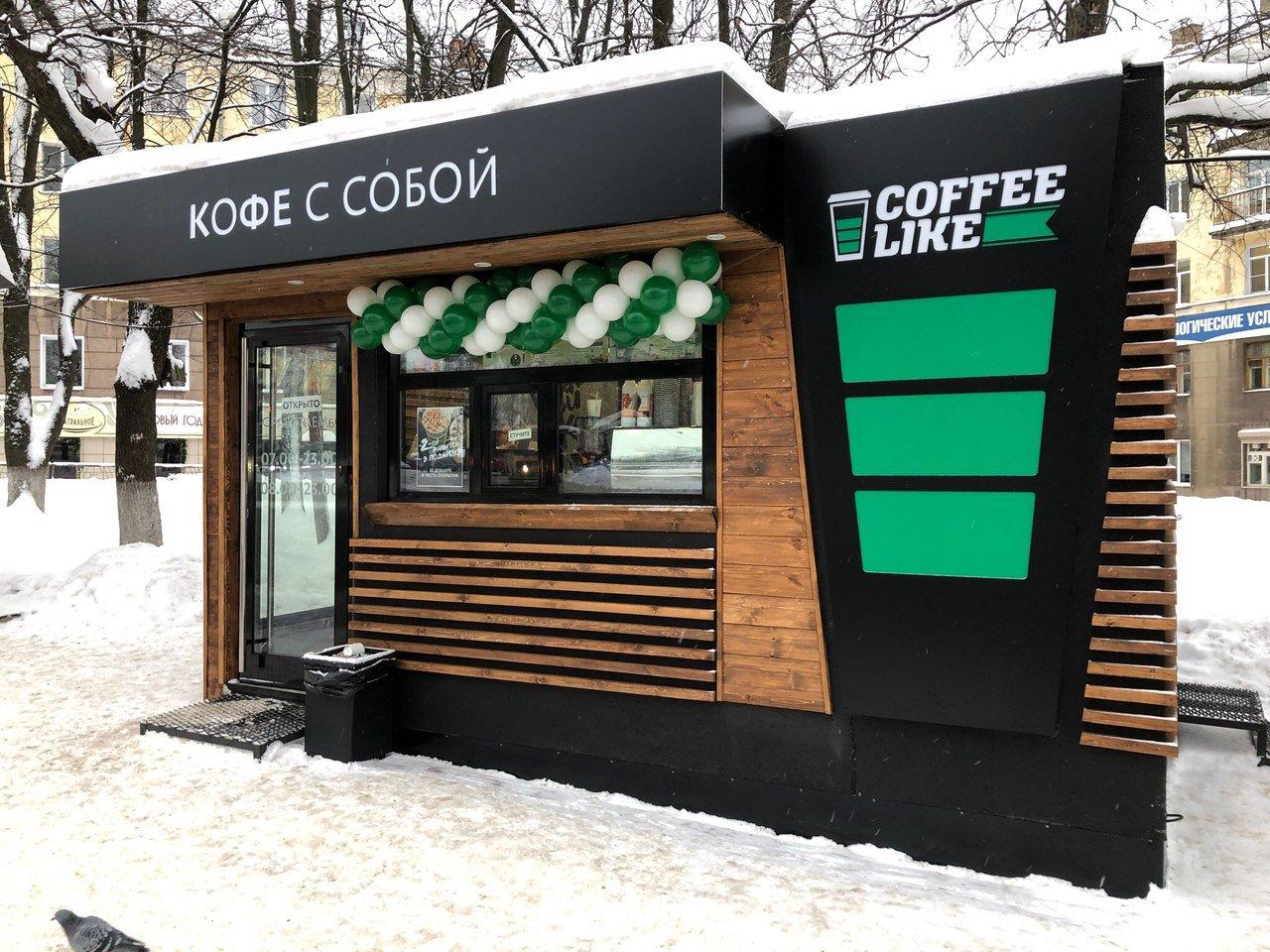 Оформление кофе с собой
